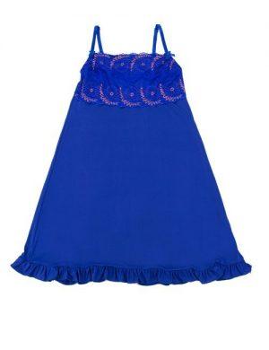 Nightwear St. Yves Cobalt Blue
